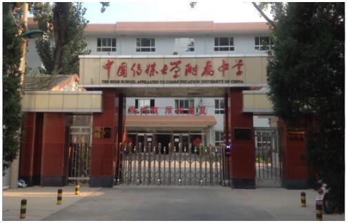 zhonghuaoyj01.jpg